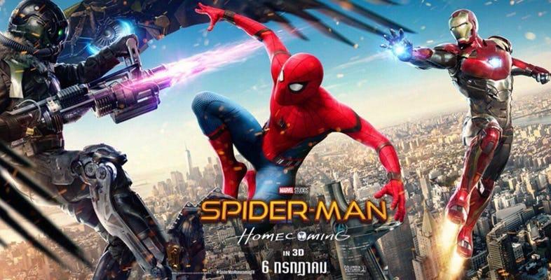 SpiderMan CineParrafos